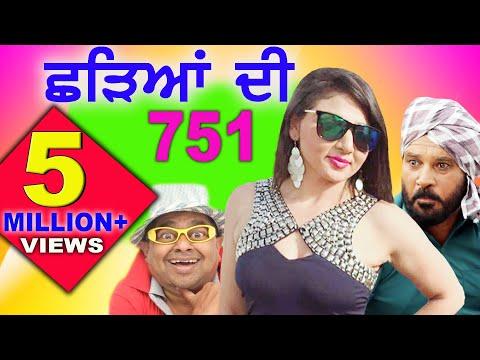 Chhadeyan Di 751 || Full Punjabi Movie || BalleBalle Tunes || New Punjabi Movie 2016