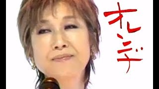 高橋真梨子 再生リスト https://www.youtube.com/playlist?list=PLaPsPu...