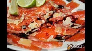 Закуски из рыбы. Карпаччо из слабосоленой карельской форели