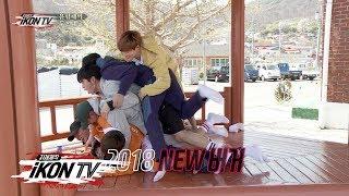 iKON - '자체제작 iKON TV' EP.6-3