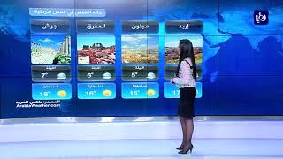 النشرة الجوية الأردنية من رؤيا 25-12-2017