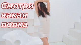 СМЕШНЫЕ ВИДЕО ПРИКОЛ 2018 Май подборка п...