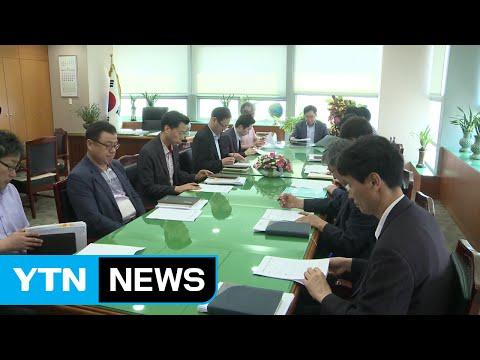 [울산] 울산시, 원전해체기술연구소 유치 본격화 / YTN