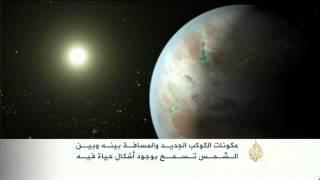 اكتشاف كوكب شبيه بالأرض خارج المنظومة الشمسية