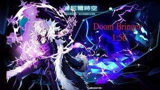 [Elsword TW/엘소드] Doom Bringer Henir's Challenge 1:56 58th we…