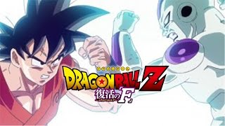 Dragon Ball Z Revival of F Trailer #2 (English dub)