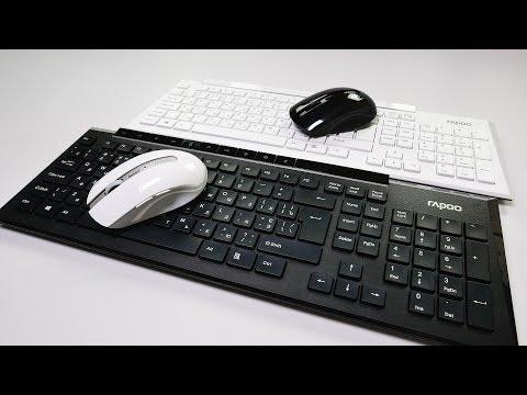 a65795e1e8e Rapoo 8200p Wireless Optical Mouse & Keyboard (White & Black) - YouTube