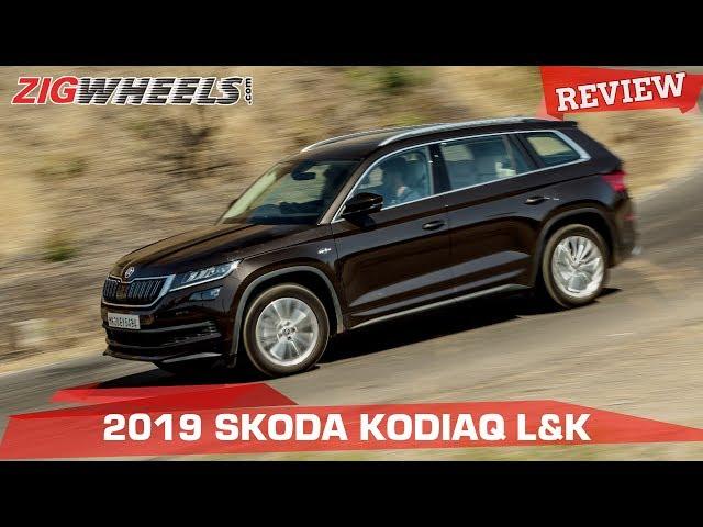 b565b7d386493f Skoda Kodiaq Price (Exciting Offers!)