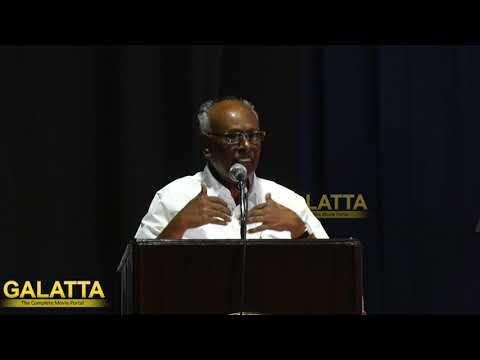 Tamil Sanskrit Dictionary Book Launch Solomon Pappaiah Speech