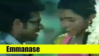 Tamil Hit Song - Emmanase - Puzhal - Hemchandran, Aswatha, Archana