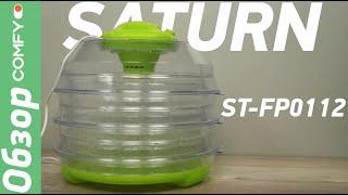 видео Сушилка для овощей и фруктов, как выбрать лучшие модели?