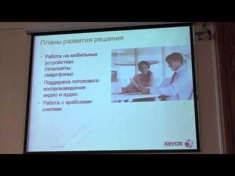 Бесплатная научная библиотека авторефератов диссертаций  7 44