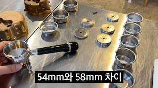에스프레소 머신 유속에 따른 커피 맛의 차이 (메테오라…