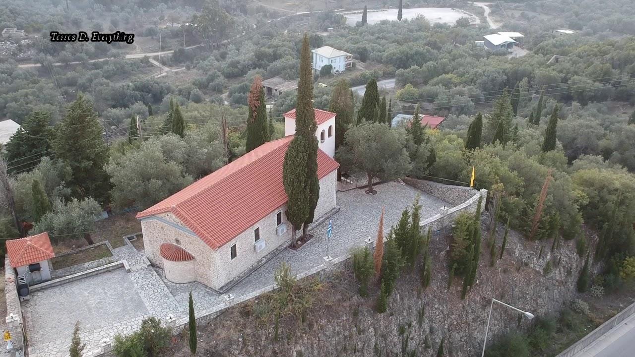 Αποτέλεσμα εικόνας για Γραικοχώρι ηγουμενίτσας εκκλησια  Άγιος Δημήτριος
