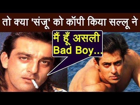Sanju: Did Salman Khan Just Copied Sanjay Dutt's 'Bad Boy' Attitude ? Here's The PROOF | FilmiBeat