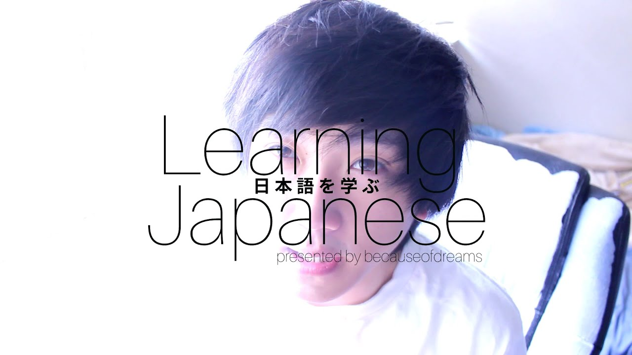 Learn Japanese How To Say Iwe Want X And Do You Want X X