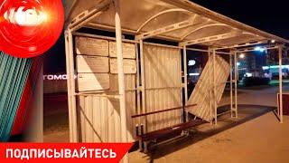 ТРЕВОЖНАЯ КНОПКА №275: дети попали под троллейбус, \