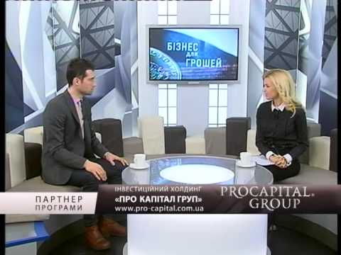 Перспективы IPO украинских компаний в Варшаве