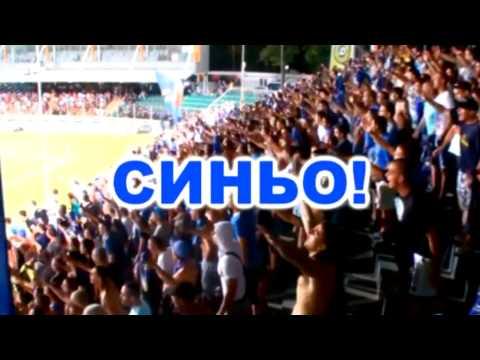 Heart & Soul For Levski-Sofia! (Fans Stadium Version)