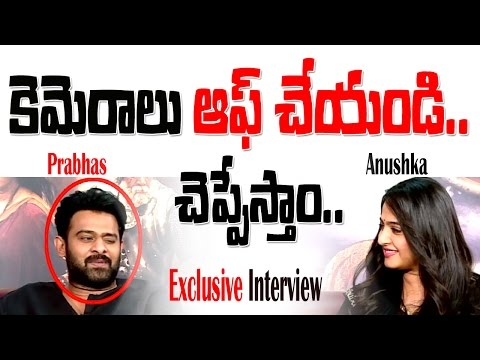 Prabhas And Anushka Exclusive Interview | Baahubali 2 | Rana | Tamannaah | 10TV