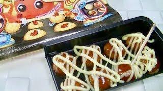 Popin' Cookin' Takoyaki Making Kit ポッピンクッキン くるくるたこやき 知育菓子