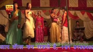 Bhojpuri Nach Program    Kaisan Bare Laxman Dewarawa    Dehat Digital Zone