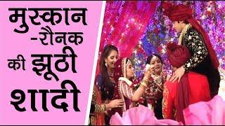 All clip of Muskaan 17 December 2018 Full Episode | BHCLIP COM