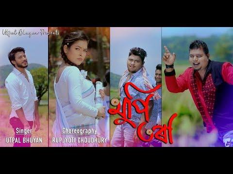 thupi-tora-||-utpal-bhuyan-||-new-assamese-song-||-2019