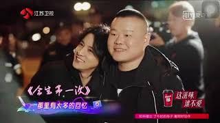 無限歌謠季20180708第十四期于文文小乒和小乓畢業版