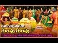 Gumpu Gumpu Batukamma Special Songs Telangana Devotional Songs Amulya Audios And Videos mp3