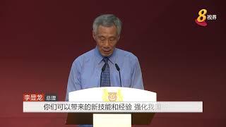 李总理:新公民的文化和经验 丰富我国社会