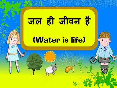 essay on water conservation for kids