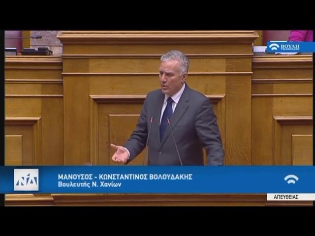Βολουδάκης στη Βουλή για αλλαγές στο καταστικό του Οργανισμού Ανάπτυξης Κρήτης και Υδατοδρόμια