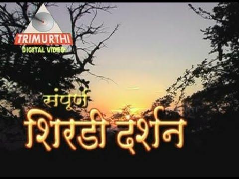 Sampurna Shirdi Shani Darshan Hindi