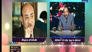 خالد علوان : الشعب راضي بعد القبض على عبد المنعم أبو الفتوح ولازم قضية 250 ترجع تانى