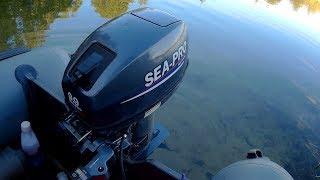 Sea Pro 9.915 и Suzuki 9.9AS Вечерняя прогулка