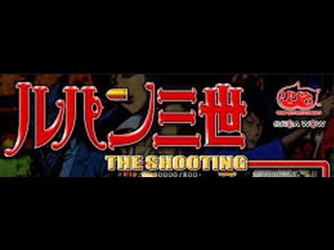 Lupin III The Shooting (Arcade) playthrough