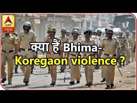 Master Stroke: All You Want To Know About Bhima-Koregaon Violence Raids And Arrests | ABP News