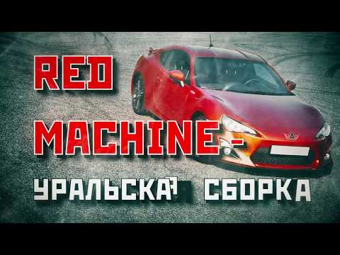 "ХК ""Автомобилист"" - промо-ролик начала сезона"