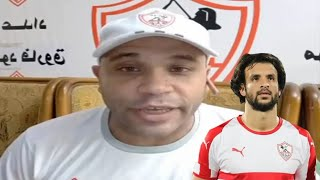 زمالك اليوم/ تحليل مباراة الزمالك والمصري 1-0 / اداء جيد من كارتيرون بعد عودة الدوري وتجهيز اللاعبين