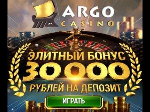 Видео Лотерея казино вулкан