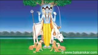 Datta Aarti - दत्ताची आरती