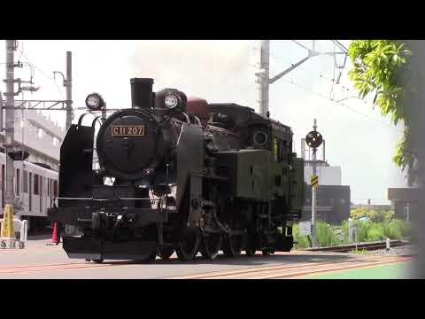 【C11 207】東武鉄道 東武鉄道南栗橋車両管区 SL試運転 その1