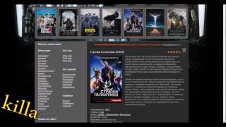 Как скачать фильмы на сайте Kinogo.club ?