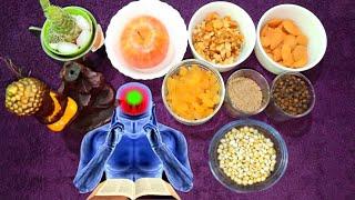 మీ మెదడును కంప్యూటర్ కంటే వేగంగా మార్చే శక్తివంతమైన ఆహారాలు..Foods&herbs to boost your brain