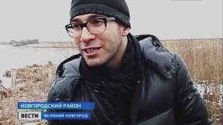 видео Великий Новгород