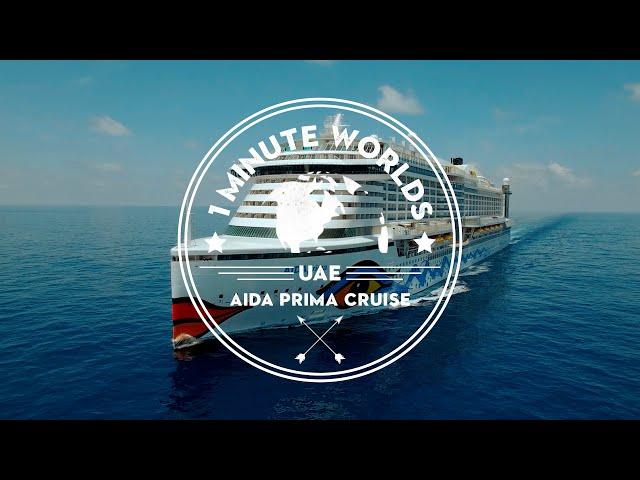UAE 🌏 CRUISESHIP AIDA PRIMA