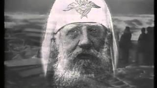 ЗАВЕТ СВЯТОГО ПАТРИАРХА - фильм Александра Таненкова