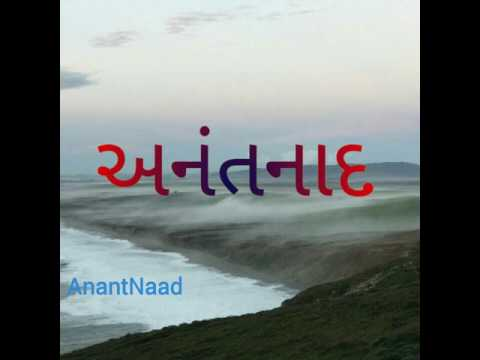 Bachpan by Manhar Udhas