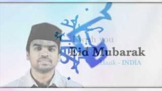 Eid-ul-Fitr: Eid Messages (malayalam)